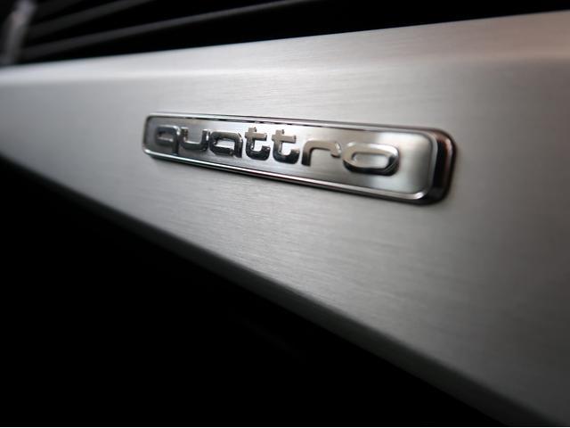 ●Audi quattro『 フルタイム4WDのquattro。天候に左右されず優れた走行安定性を実現。Audi自慢の駆動システムです。』