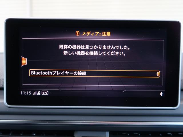 2.0TFSIクワトロスポーツ/Sラインパッケージ(14枚目)