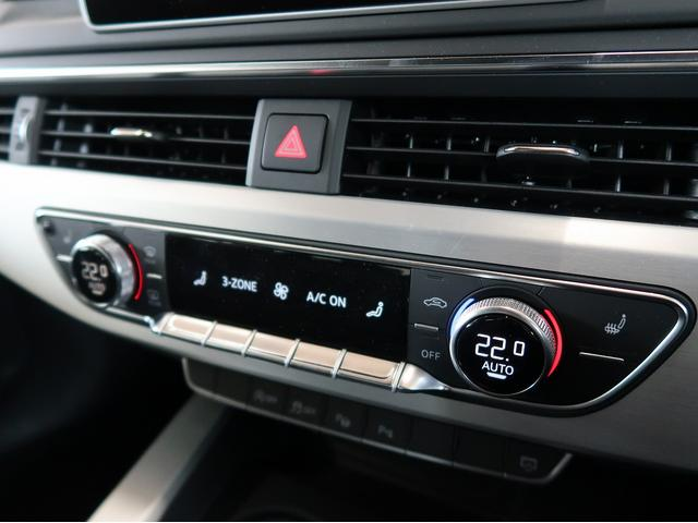 〈デュアルオートエアコン〉左右別々に温度設定をすることが可能なエアコンです。またAUTOモードにすることも可能でございます。