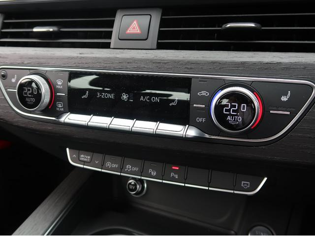 〈デュアルオートエアコン〉細かい温度設定からオートモードまで設定し、ご利用いただけます。