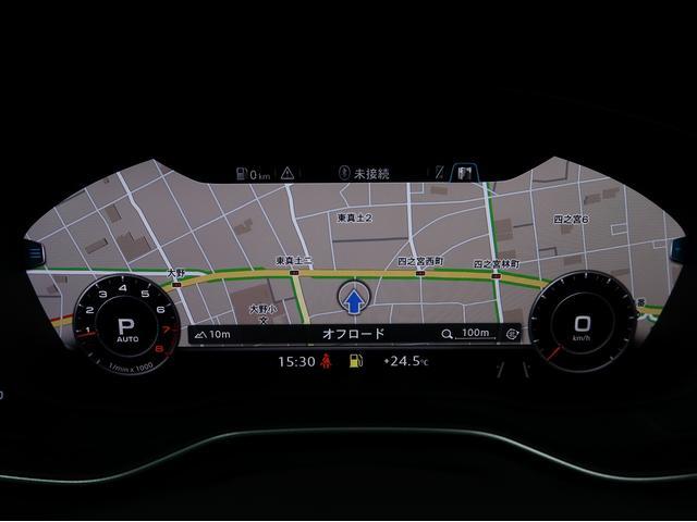 戦闘機をイメージしてデザインされた12.3インチのメーターパネルにマップが表示されます。マップをご覧になる際、大きく視線を外す必要がないため慣れない道を走る時や高速走行時などで大変便利な機能です。