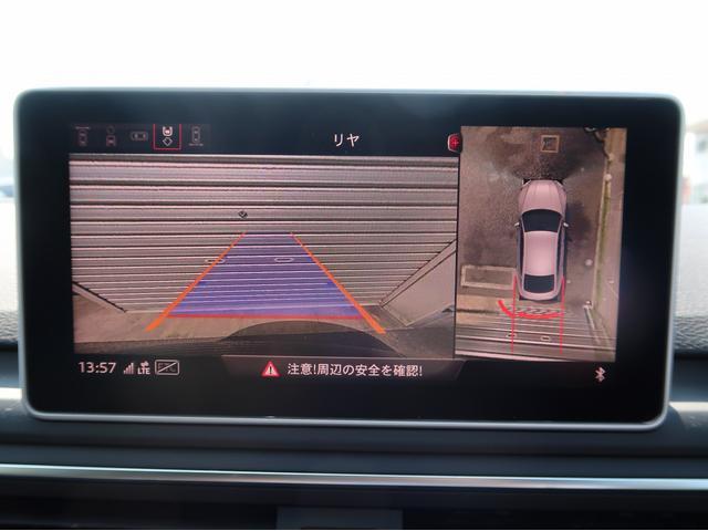 ?後進時の補助としてバックモニターもご利用いただけます。後進時、背後の映像を映し出し、障害物に近付くと音で接触を警告致します。