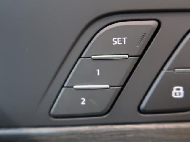 座席の位置を登録いただければボタン1つでシートが自動調節致します。