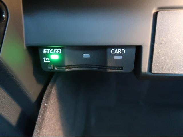 〈ETC搭載〉事前にセットアップを致しますのでご納車後すぐにお使いいただけます。