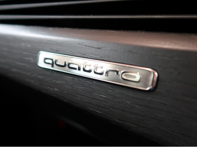 〈Audi quattro〉アウディ車最大の特長クワトロ。アウディ独自の4輪駆動技術であり、クルマに走行性を求める貴方、アウディのクワトロをご体感しに、ぜひご来場下さい。