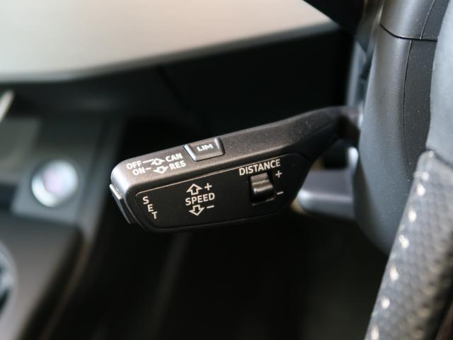 〈アダプティブクルーズコントロール〉自車の速度と前車との車間距離を設定し、その範囲で自動追従するシステムです。
