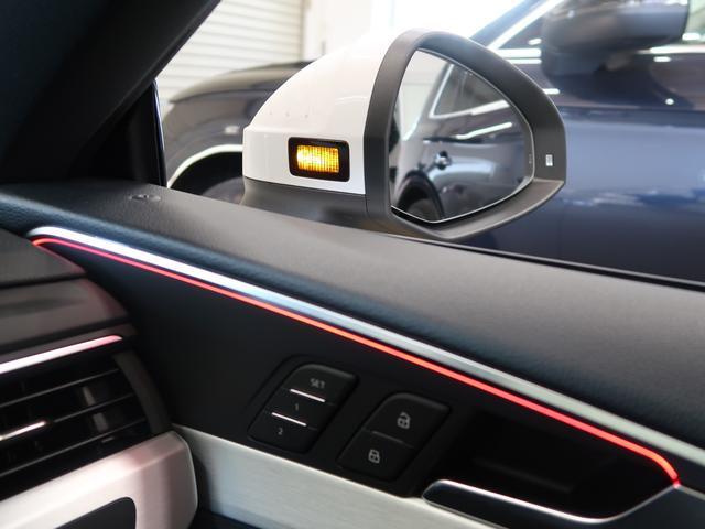 〈サイドアシスト〉斜め後方の死角エリアに車両などがいる場合、サイドミラーの内側が点灯して警告を促します。