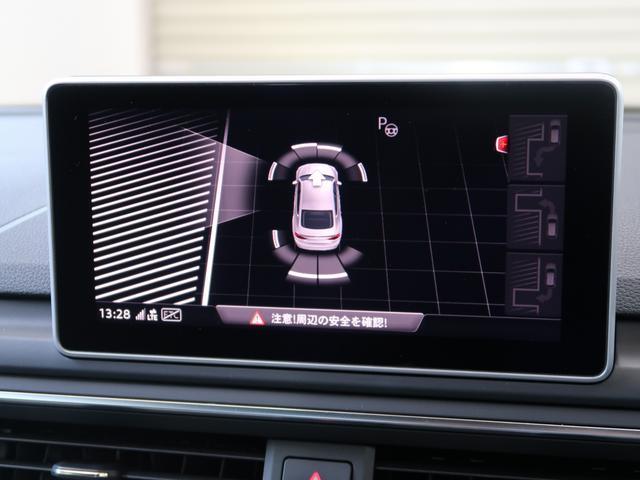 〈パークアシスト〉駐車の際、自動ステアリング操作によるアシストを行います。
