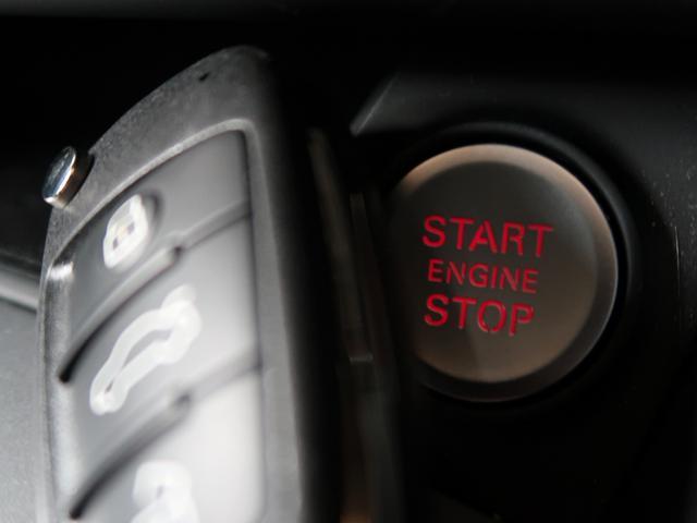 ●アドバンスドキーシステム『キーを所持しているだけでドアの施錠/開錠からエンジンの始動/停止が可能となっております。』