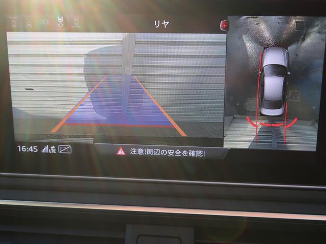 40TFSIスポーツ/アシスタンスP/マトリクスLED/革(15枚目)