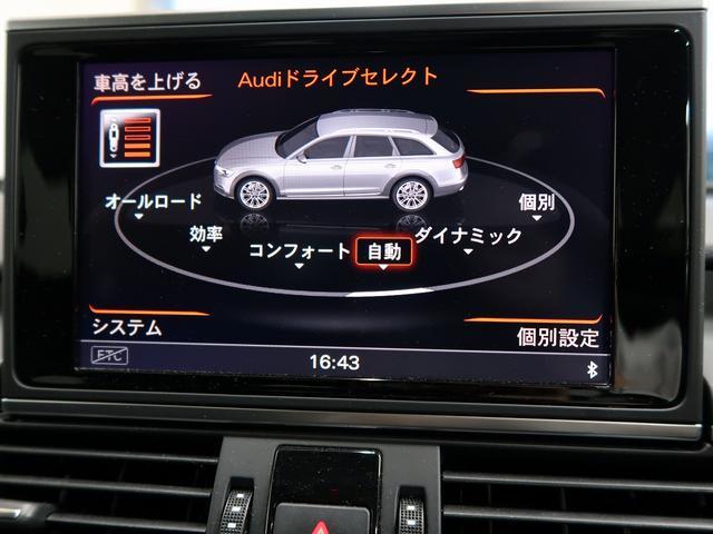 「アウディ」「アウディ A6オールロードクワトロ」「SUV・クロカン」「神奈川県」の中古車16