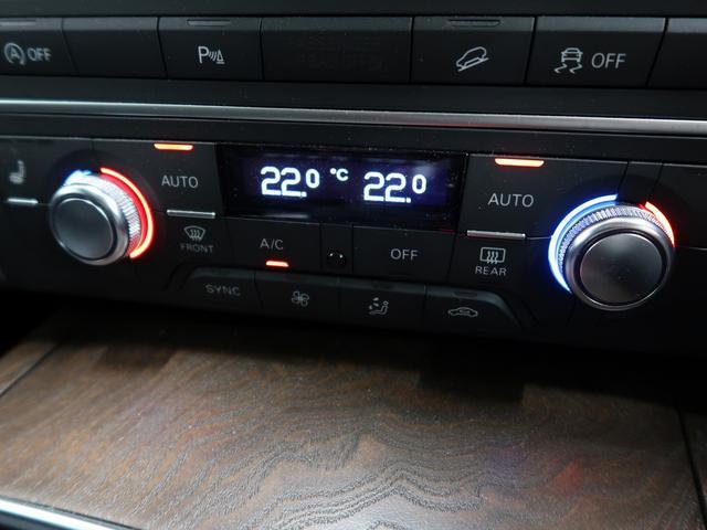「アウディ」「アウディ A6オールロードクワトロ」「SUV・クロカン」「神奈川県」の中古車28