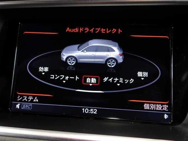 「アウディ」「アウディ SQ5」「SUV・クロカン」「神奈川県」の中古車15