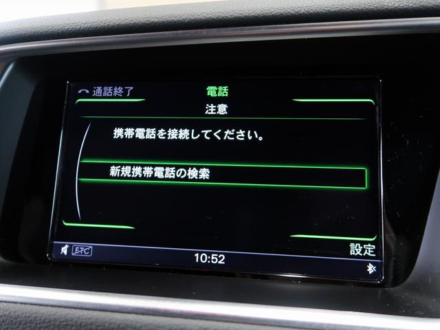 「アウディ」「アウディ SQ5」「SUV・クロカン」「神奈川県」の中古車26