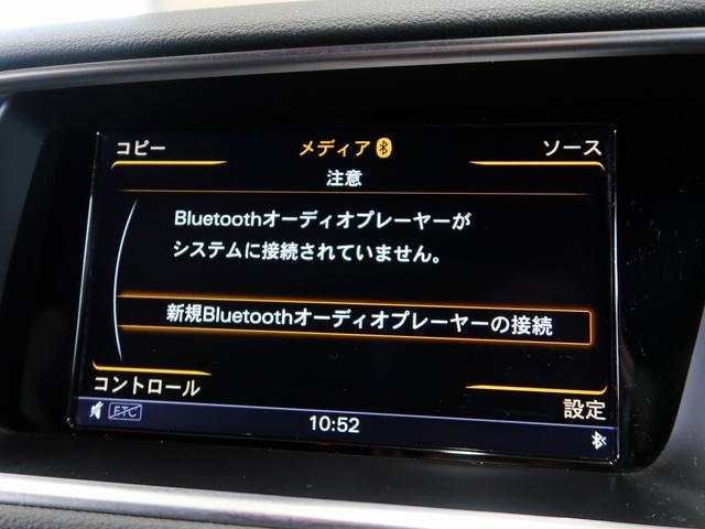 「アウディ」「アウディ SQ5」「SUV・クロカン」「神奈川県」の中古車27