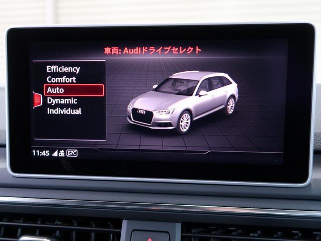 「アウディ」「アウディ A4アバント」「ステーションワゴン」「神奈川県」の中古車15