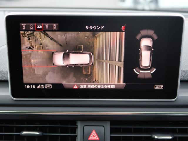 「アウディ」「アウディ A4アバント」「ステーションワゴン」「神奈川県」の中古車16