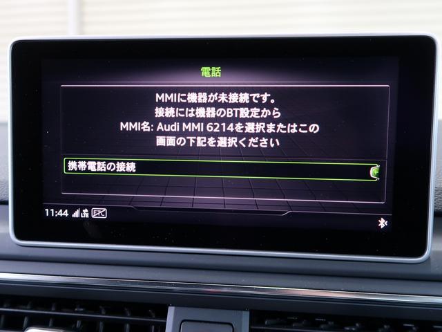「アウディ」「アウディ A4アバント」「ステーションワゴン」「神奈川県」の中古車28