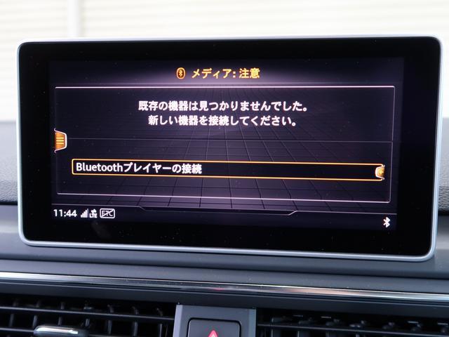 「アウディ」「アウディ A4アバント」「ステーションワゴン」「神奈川県」の中古車29
