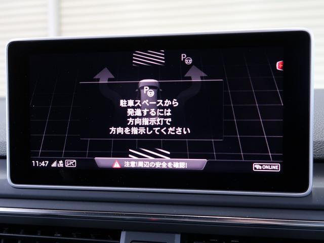 「アウディ」「アウディ A4アバント」「ステーションワゴン」「神奈川県」の中古車35