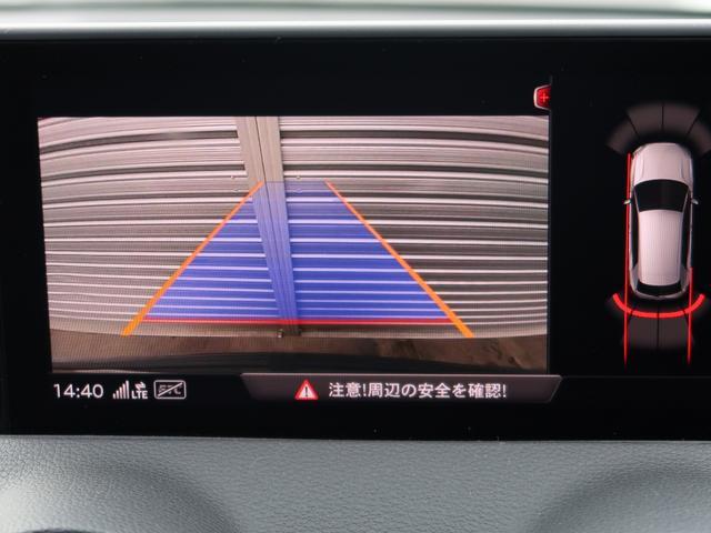 「アウディ」「アウディ Q2」「SUV・クロカン」「神奈川県」の中古車17