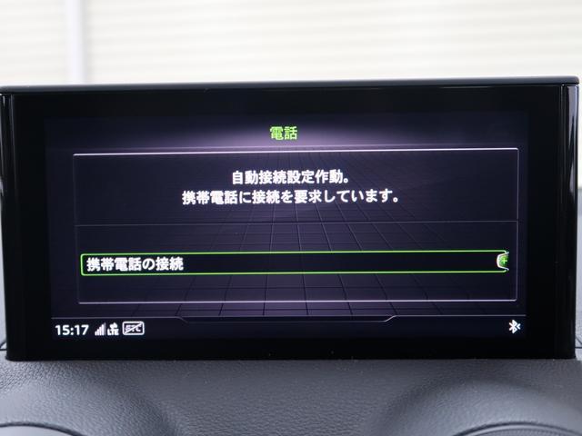 「アウディ」「アウディ Q2」「SUV・クロカン」「神奈川県」の中古車24