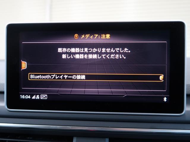 35TFSIスポーツ/アシスタンスP/パーシャルレザー(20枚目)
