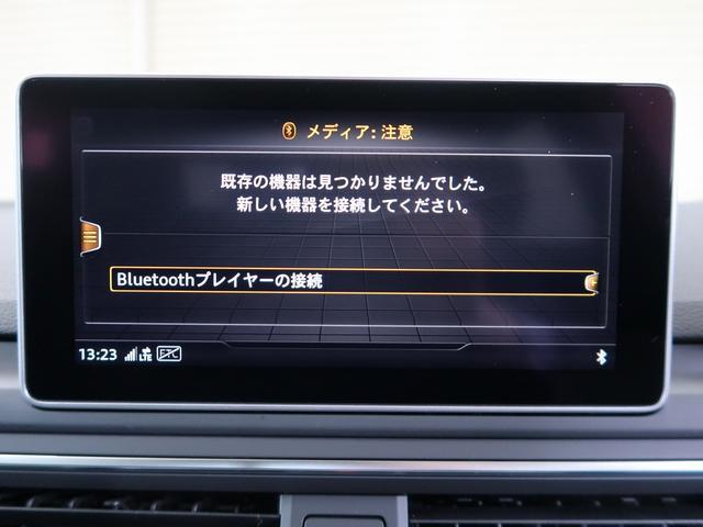 「アウディ」「アウディ A4」「セダン」「神奈川県」の中古車32