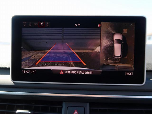 「アウディ」「アウディ A4アバント」「ステーションワゴン」「神奈川県」の中古車14