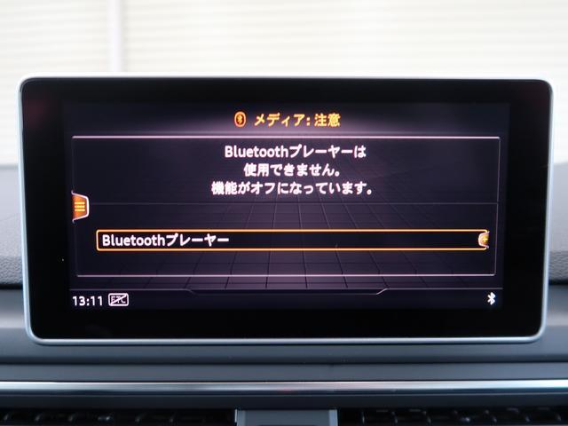 「アウディ」「アウディ A4アバント」「ステーションワゴン」「神奈川県」の中古車23