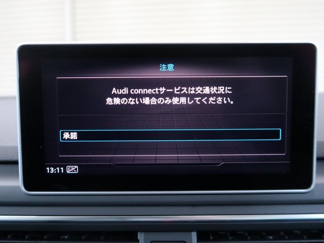 「アウディ」「アウディ A4アバント」「ステーションワゴン」「神奈川県」の中古車24