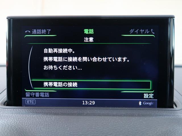 「アウディ」「アウディ A3セダン」「セダン」「神奈川県」の中古車20
