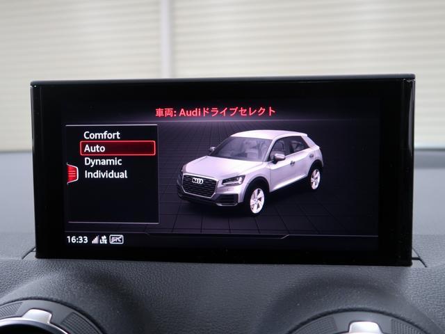 「アウディ」「アウディ Q2」「SUV・クロカン」「神奈川県」の中古車15
