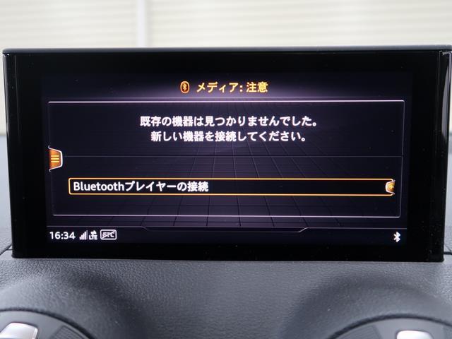 「アウディ」「アウディ Q2」「SUV・クロカン」「神奈川県」の中古車16