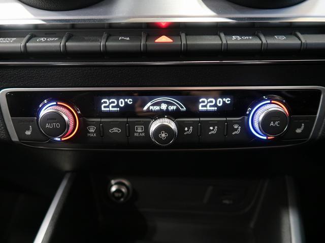 「アウディ」「アウディ Q2」「SUV・クロカン」「神奈川県」の中古車20