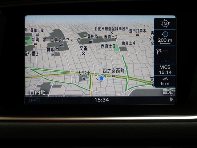 「アウディ」「アウディ Q5」「SUV・クロカン」「神奈川県」の中古車16