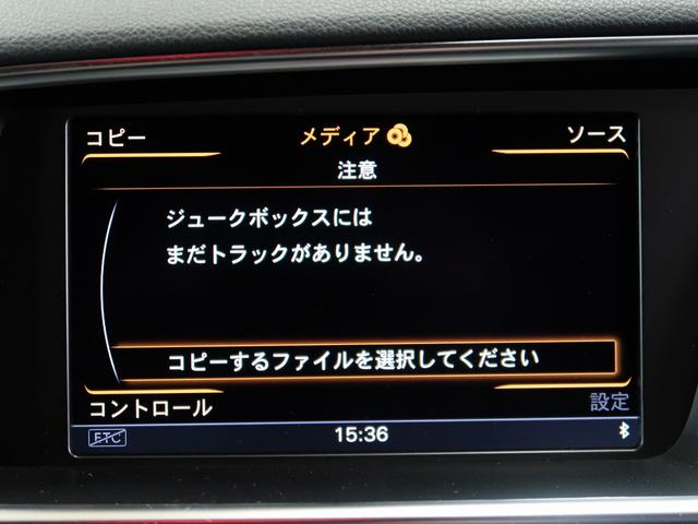 「アウディ」「アウディ Q5」「SUV・クロカン」「神奈川県」の中古車17