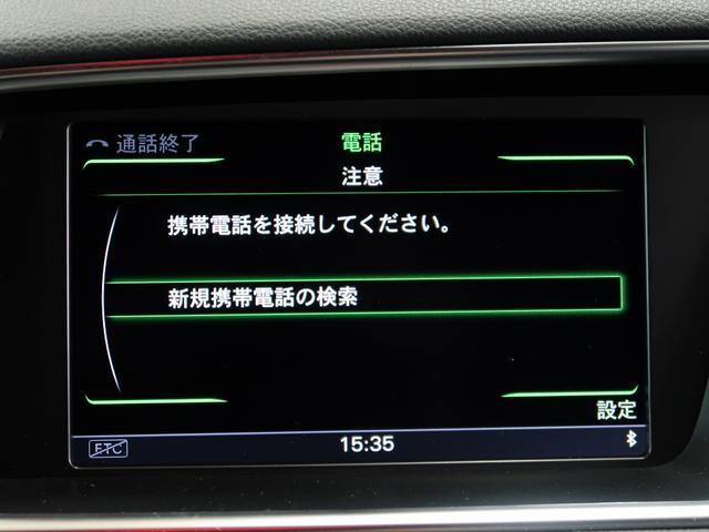 「アウディ」「アウディ Q5」「SUV・クロカン」「神奈川県」の中古車18