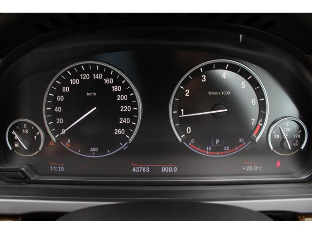 BMW BMW 740i プラス コンフォートPKG ベージュレザー