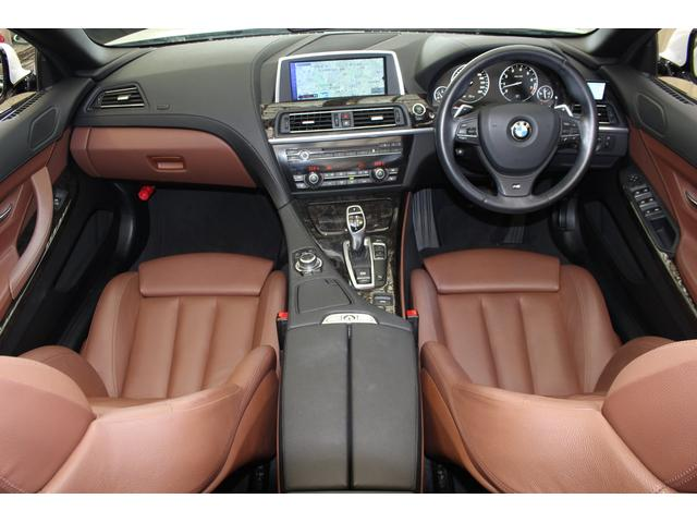 BMW BMW 640iカブリオレ Mスポーツパッケージ ワンオーナー