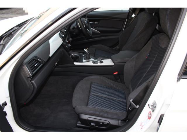 BMW BMW 320iツーリング Mスポーツ ACCストップ&ゴー SOS