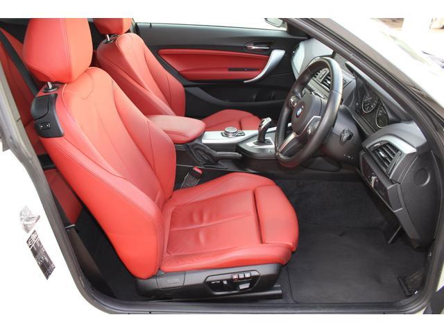 BMW BMW M235iクーペ ワンオーナー コーラルレッドレザー