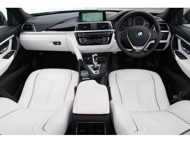 BMW BMW 330eセレブレーションエディション 全国100台限定車