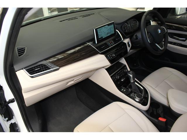 218d xDriveアクティブツアラー ラグジュアリー(11枚目)