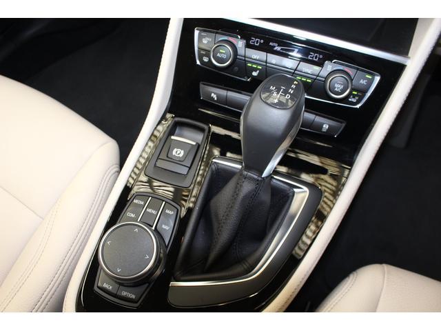 218d xDriveアクティブツアラー ラグジュアリー(18枚目)