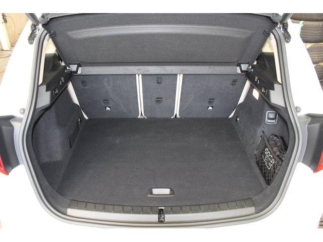 218d xDriveアクティブツアラー ラグジュアリー(20枚目)