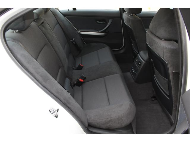 320i Mスポーツパッケージ I-Driveナビ ETC(14枚目)