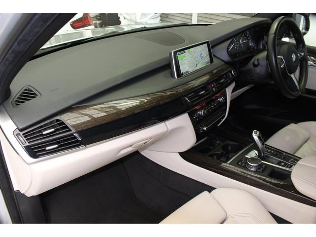 xDrive 40e Mスポーツ セレクトP 純正20AW(11枚目)