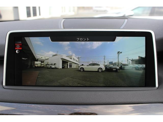 xDrive 40e Mスポーツ セレクトP 純正20AW(16枚目)