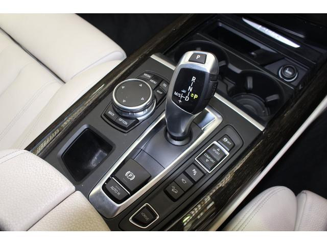 xDrive 40e Mスポーツ セレクトP 純正20AW(17枚目)